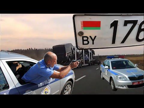 Zběsilá honička s kamionem v Bělorusku