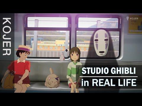 動畫與現實的結合!如果吉卜力動畫在現實生活中?