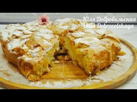 Шарлотка /Пирог с яблоками / Вкусная выпечка с хрустящей корочкой  /Pie