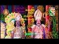 Kurkshetra Atawa Sambhavami Yuge Yuge Gantaganahalli part 1