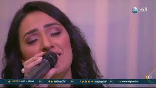 يوم جديد| حنان عصام.. مطربة الأوبرا في ثوبها الخليجي تحميل MP3