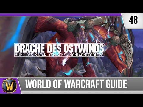 [Mount Guide #48] - Drache des Ostwinds - [Deutsch] - Музыка для Машины