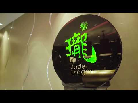 Promo Video of Two Michelin Star Cantonese Fine Dining Restaurant - Jade Dragon