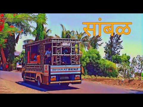 👬सांबळ🎺🎷(Sambal) on Shree Sai Samrat Band Deola No