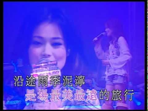 #KTV 容祖兒   Forever Love