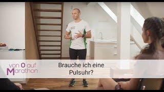Brauche ich eine Pulsuhr als Läufer oder Jogger? Pulsmessung mit oder ohne Brustgurt?