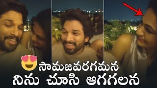 Allu Arjun Sings Samajavaragamana Song With His Wife | Ala Vaikunthapurramloo