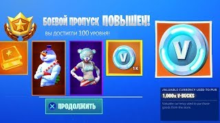 7 СЕЗОН В ФОРТНАЙТ! НОВАЯ МУЗЫКА! СКИНЫ! ЛОКАЦИЯ! (Fortnite: Battle Royale)
