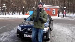 Toyota Camry XV40 - возможно самый ликвидный автомобиль с пробегом