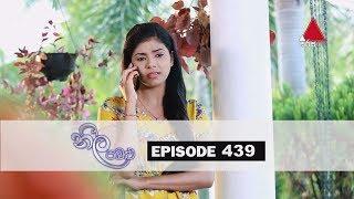 Neela Pabalu - Episode 439   16th January 2020   Sirasa TV