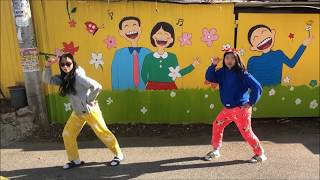 천국멋쟁이-구자억 (cover By 청목교회 중고등부)