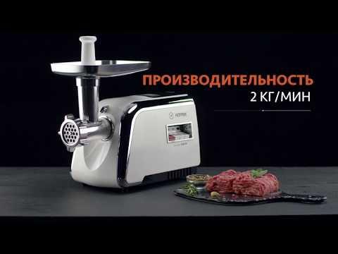 Мясорубка Hottek HT-976-005