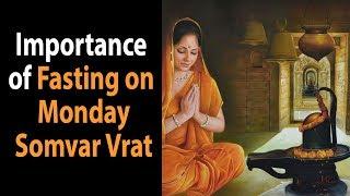 Importance of Fasting on Monday- Somvar Vrat | Monday Fast In Hinduism | Artha