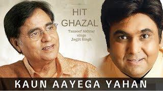 Kaun Aayega Yahan | Tauseef Akhtar | Live in   - YouTube