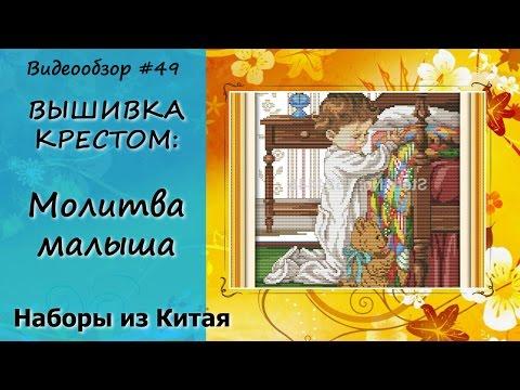 Вечерняя молитва оптинских старцев читать