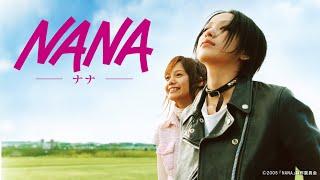 映画『NANA』予告編