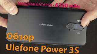 Смартфон Ulefone Power 3S 4/64Gb Gold от компании Cthp - видео 2