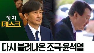 """박형준 """"이번 총선은 '조국 vs 윤석열' 한판 승부""""   정치데스크"""