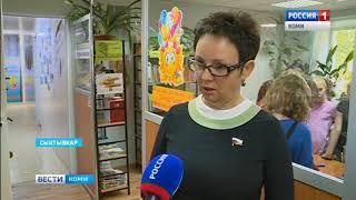 Вести-Коми 30.08.2018