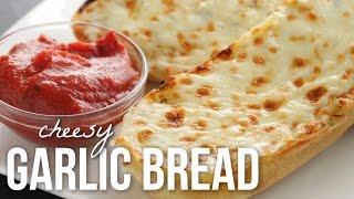 How to Make Cheesy Garlic Bread!! Classic Garlic Bread