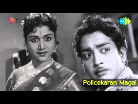Download Policekaran Magal | Kannile Neer Song