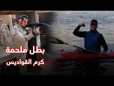 عزيمة من حديد.. أحمد نجيب فقد ساقه في «كرم القواديس» فتحول لبطل رياضي