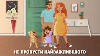 Щастя у 4 руки: як долати стереотипи та бути щасливою сім'єю