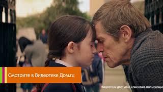 Смотри лучшее на Дом.ru   Выпуск 51