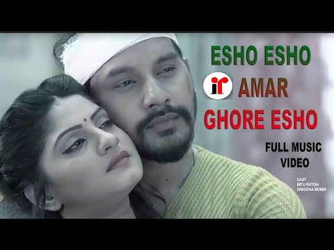 Esho Esho Amar Ghore Esho (এসো এসো আমার ঘরে এসো) Full Music Video Sinigdha Momin l Imtu Ratish