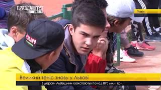 Випуск новин на ПравдаТУТ Львів за 13.09.2017