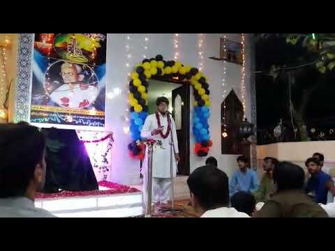 13 Rajab Qaseeda Mola Ali Zahoor Paak Mubarak - смотреть