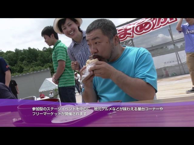 北海道深川市の魅力はっけん!【Japanese】 LONG Ver.