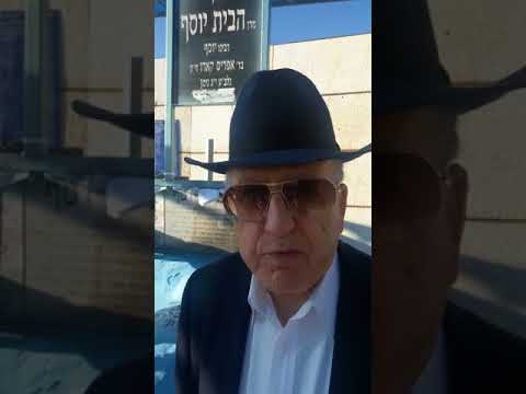 Pèlerinage sur la Sainte Tombe du Maître du Choulhan Arouch « Rabbi Yosseph Karo » zatsal