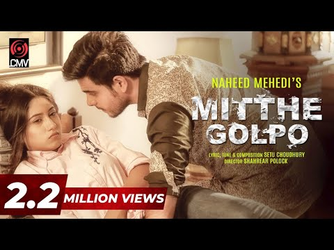 Download Mitthe Golpo | Naheed Mehedi | Setu Chowdhury | Siam Ahmed | Safa Kabir | New Song 2017 HD Mp4 3GP Video and MP3