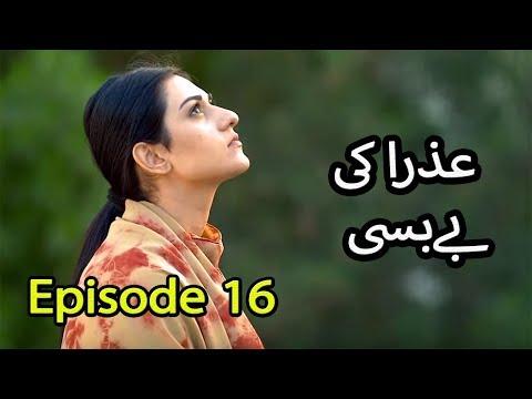 Mere Bewafa Episode 16 Full Story Review | Azra ki Bebasi | Pakistani Dramas Online