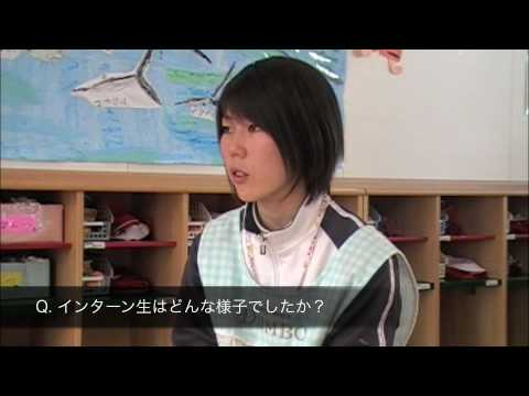 横浜ジョブ・トライアル #09(岩崎学園付属磯子幼稚園)