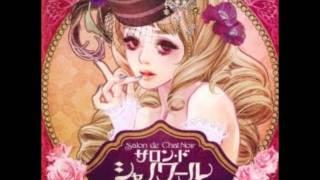 [Hatsuki Yura] Orokamono Or Tsukurareta Yami No Musume