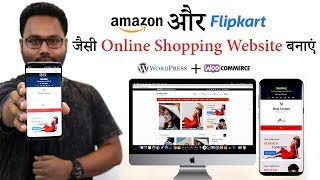 How To Create e-Commerce Website - Complete Video