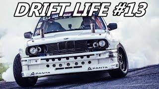DRIFT LIFE #13 - Zadyma w Koszalinie