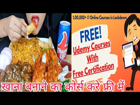 Online Cooking Course With Free Certificate - YouTube