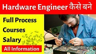 Salary 50,000 Rs Per Month    How To Become Computer Hardware Engineer