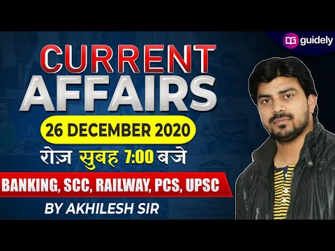 Daily Current Affairs Booster | 26 December Current Affairs 2020 | CA by Akhilesh Sir For FREE PDF
