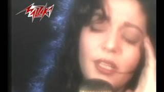 مازيكا Tekhlas Hekaya - Samira Said تخلص حكاية - سميرة سعيد تحميل MP3