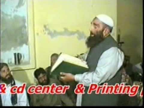 Munazira Ahle Hadees VS Brelvi Hanfi (13)