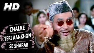 Chalke Teri Aankhon Se Sharab | Mohammed Rafi | Arzoo