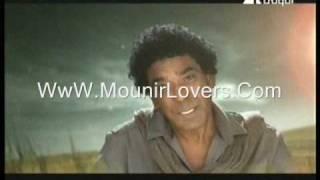 اغاني حصرية ياطير الروح [Mohamed Mounir - Prayer # 9 ][رباعيات محمد منير] تحميل MP3