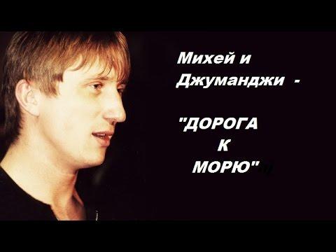 Слова песня не торопись говорить о том что в жизни счастья нет