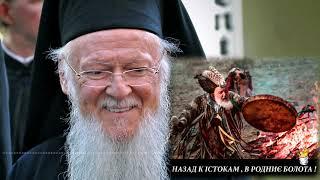 Автокефалия Украинской церкви: Россия безвозвратно потеряла Украину