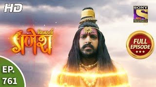 Vighnaharta Ganesh - Ep 761 - Full Episode - 6th November, 2020