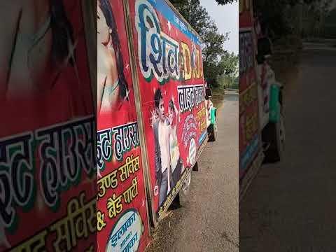Shiv DJ saraynamu Kuchera bazaar Faizabad(2) - смотреть онлайн на